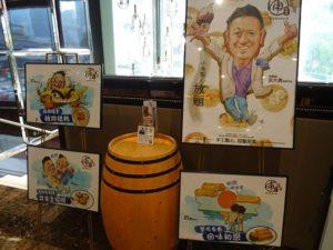 Hongkong karykatury karykaturzysta Hong Kong